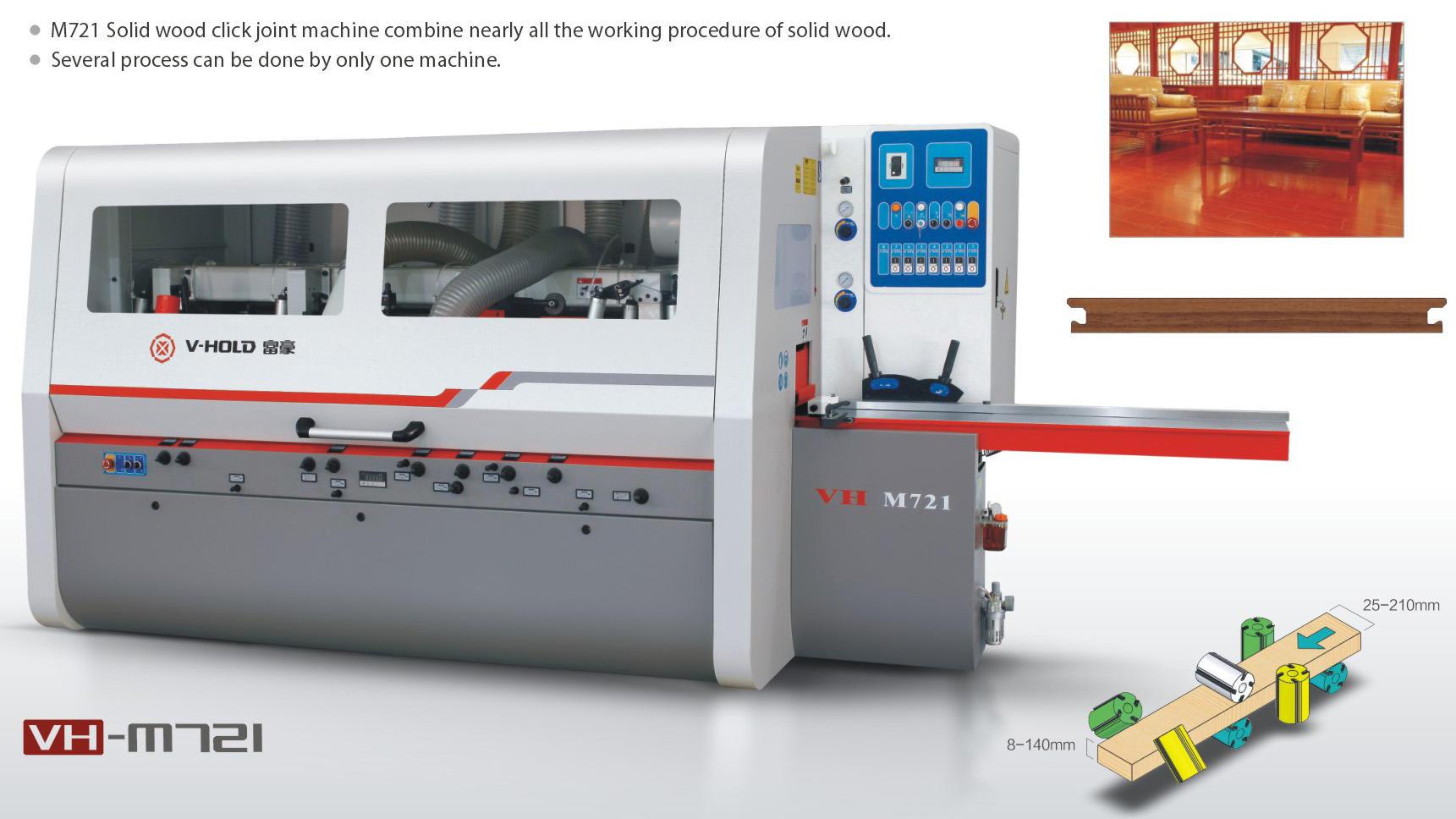 富豪四面刨 VH-M721 实木地板卡扣机